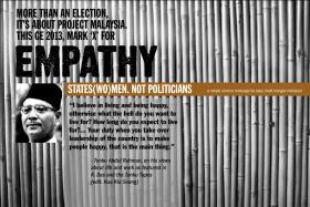 ge13-virtue-empathy1