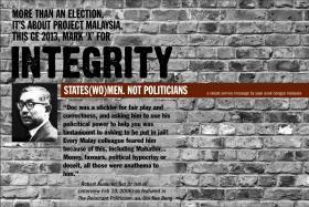 ge13-virtue-integrity1